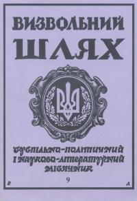 book-18715