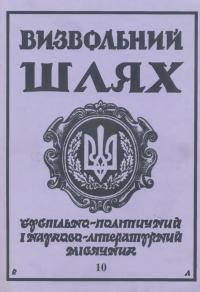 book-18716
