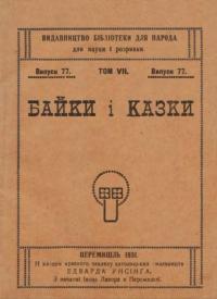 book-18721