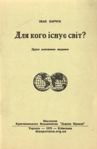 book-18722
