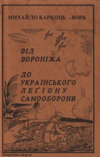 book-18727