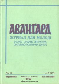 book-18729