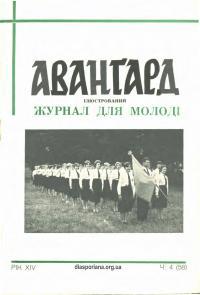 book-18733