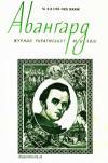 book-18735