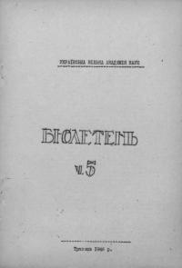 book-18740