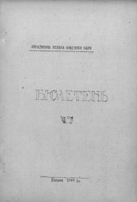 book-18742