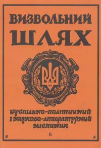 book-18754