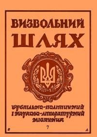book-18755