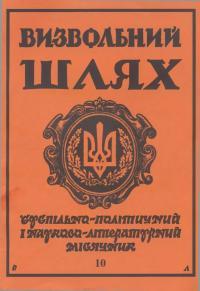 book-18758