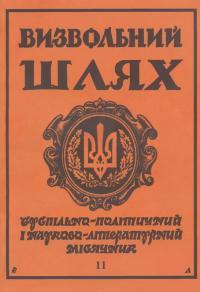 book-18759