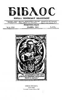 book-18764
