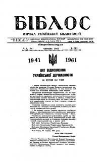 book-18765