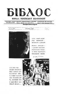 book-18769