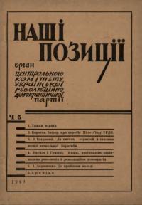 book-18777