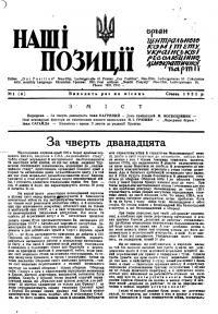 book-18779