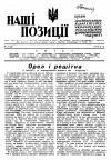 book-18782
