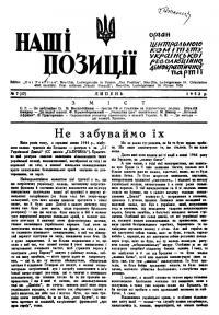 book-18785