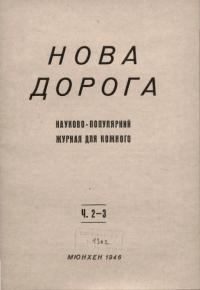 book-18788