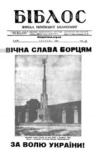 book-18798