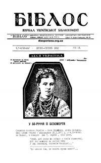 book-18799