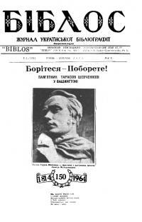 book-18803