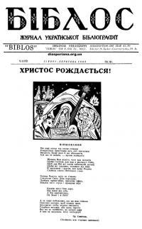 book-18807