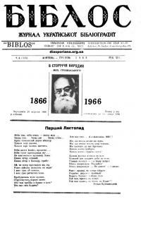 book-18810