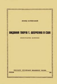 book-18818
