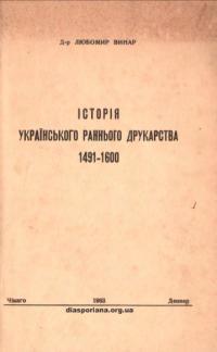 book-18822