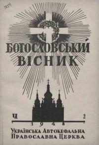 book-18828