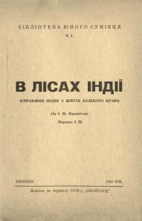 book-18829