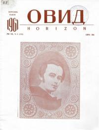 book-18838