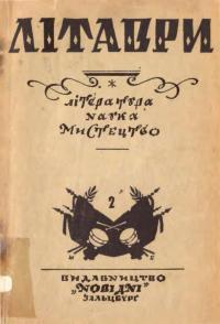 book-18843