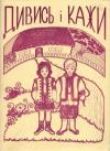 book-18848