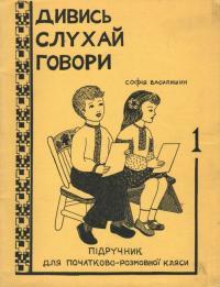 book-18849