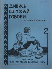 book-18851