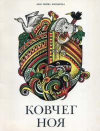 book-18855