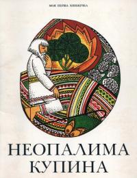 book-18858
