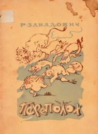 book-18859
