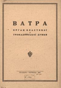 book-18864