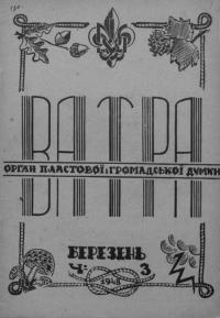 book-18865