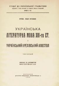book-18867