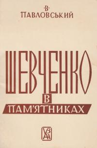 book-1887