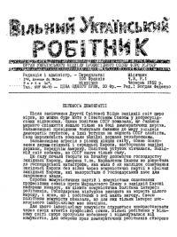 book-18885
