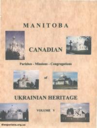 book-18891