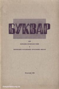 book-18892
