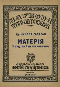book-18893