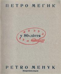 book-18895