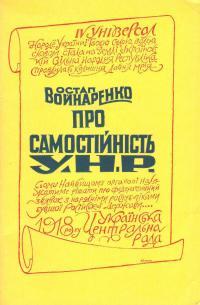 book-189
