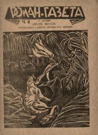 book-18904